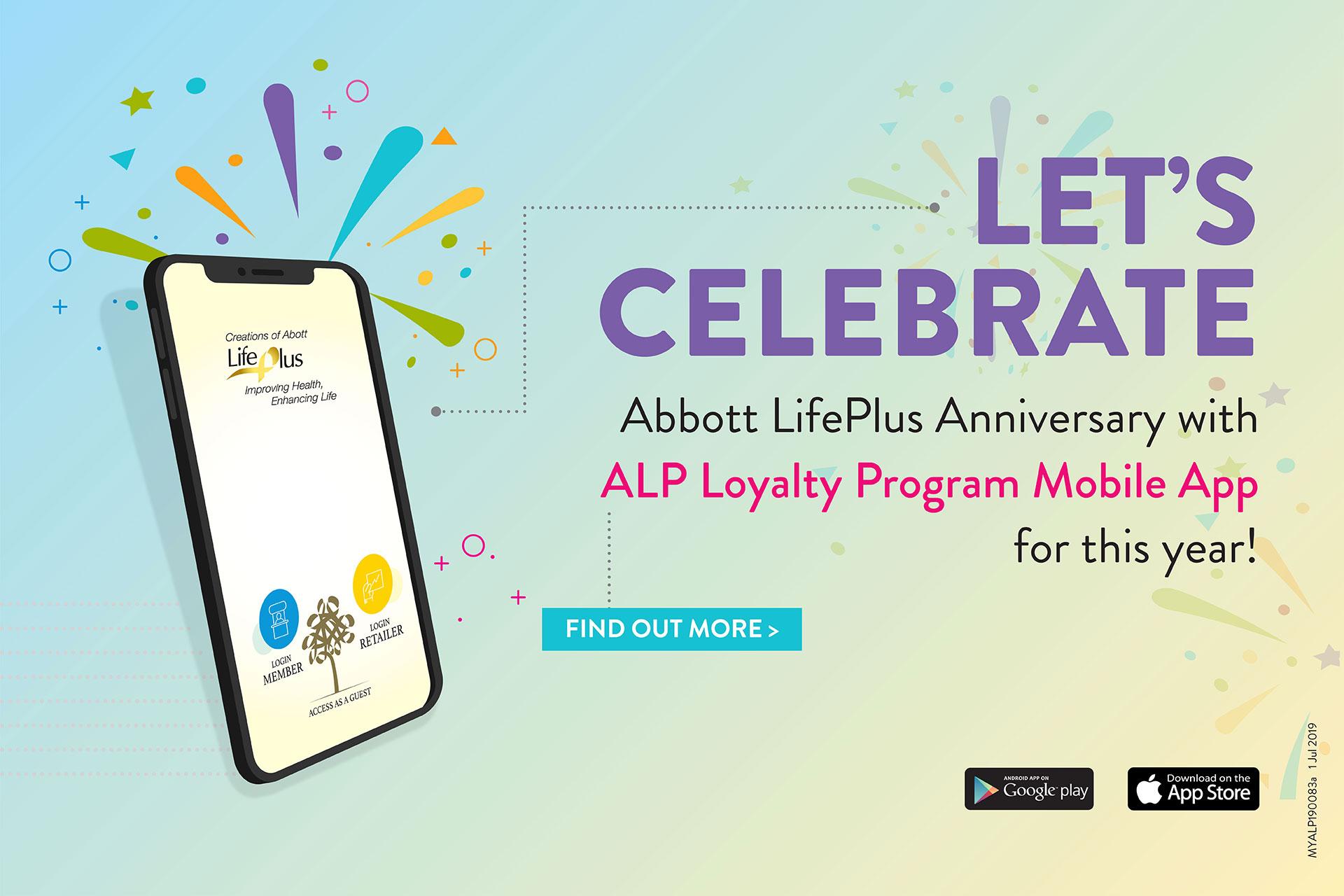ALP MobileApp Reward