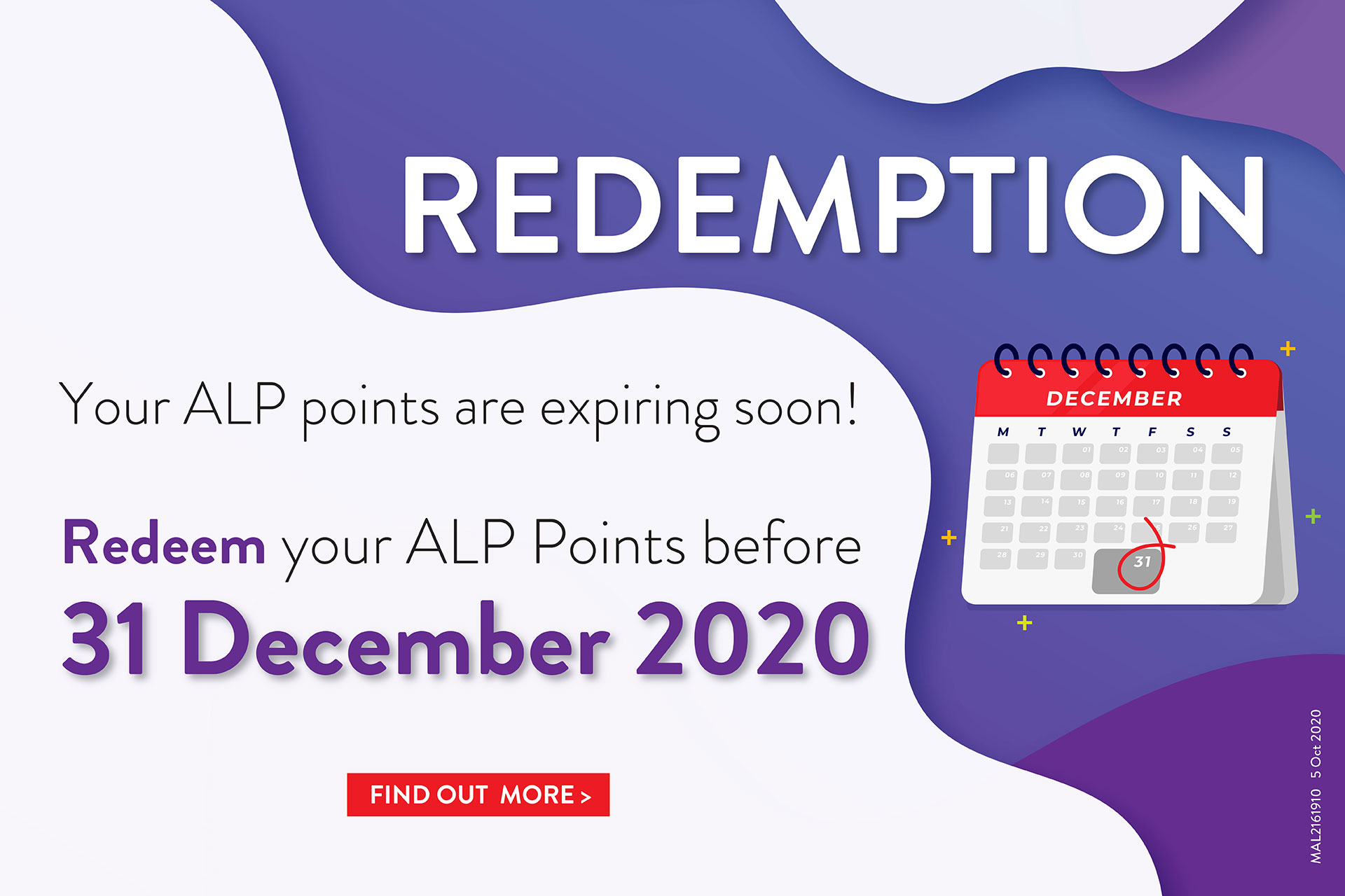 Enjoy Great Rewards 2020