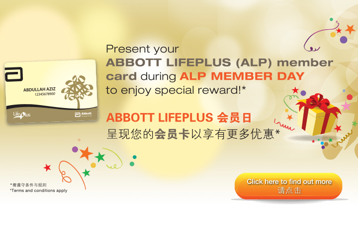 ALP Member Day