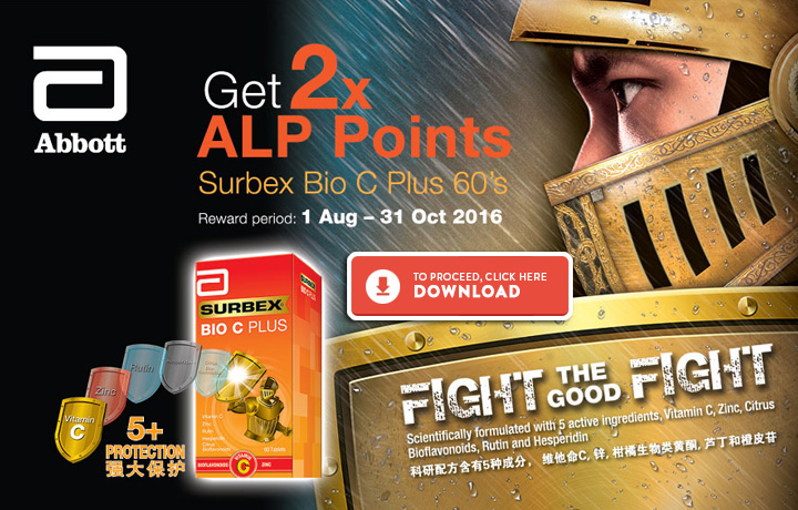 Surbex Bio C Plus 2XP reward